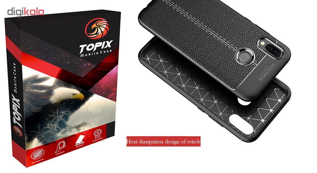 کاور تاپیکس مدل Auto Focus مناسب برای گوشی موبایل هوآوی Nova 3e / P20 Lite main 1 1