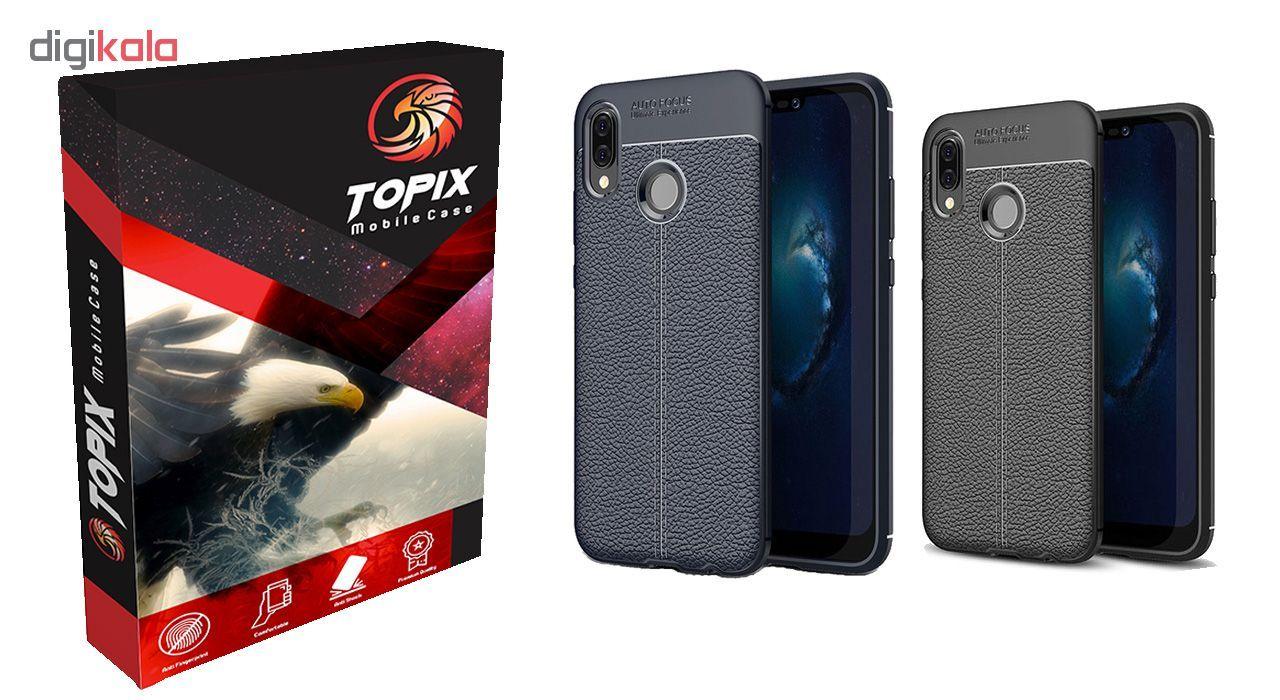 کاور تاپیکس مدل Auto Focus مناسب برای گوشی موبایل هوآوی Nova 3e / P20 Lite main 1 2