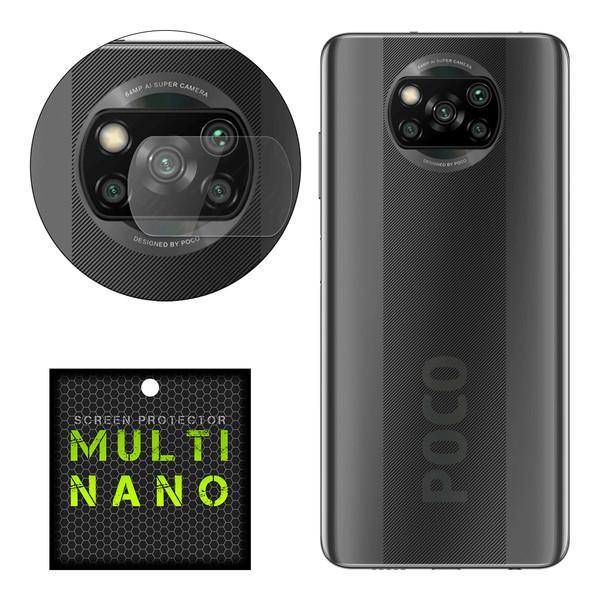 محافظ لنز دوربین مولتی نانو مدل Pro مناسب برای گوشی موبایل شیائومی Poco X3