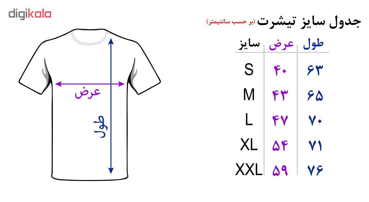 تی شرت مردانه طرح پارکور کد BW17004