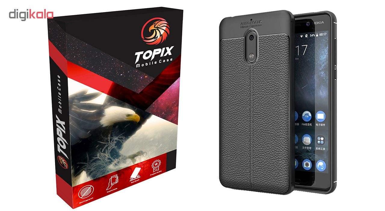کاور تاپیکس مدل Auto Focus مناسب برای گوشی موبایل نوکیا 6 main 1 2
