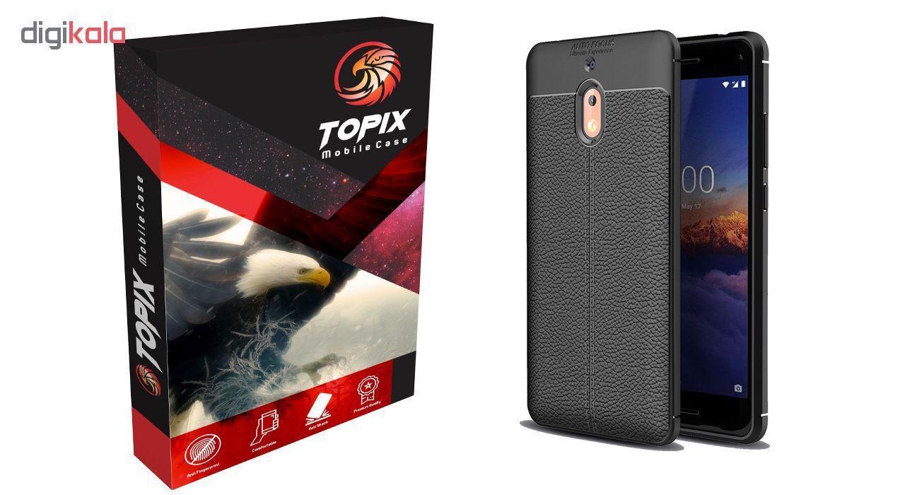 کاور تاپیکس مدل Auto Focus مناسب برای گوشی موبایل نوکیا 2.1 main 1 3