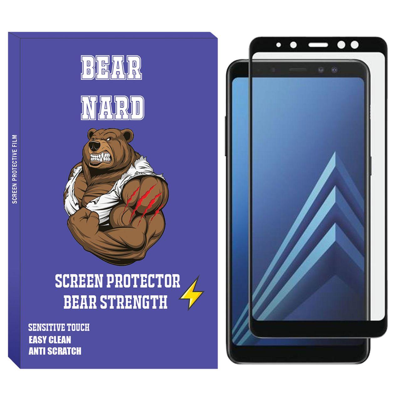 محافظ صفحه نمایش برنارد مدل FUB-01 مناسب برای گوشی موبایل سامسونگ Galaxy A8 2018