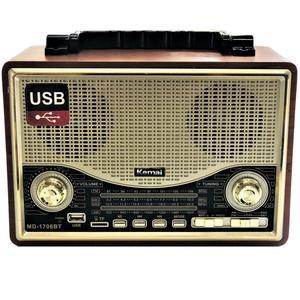 رادیو کیمای مدل MD-1706BT