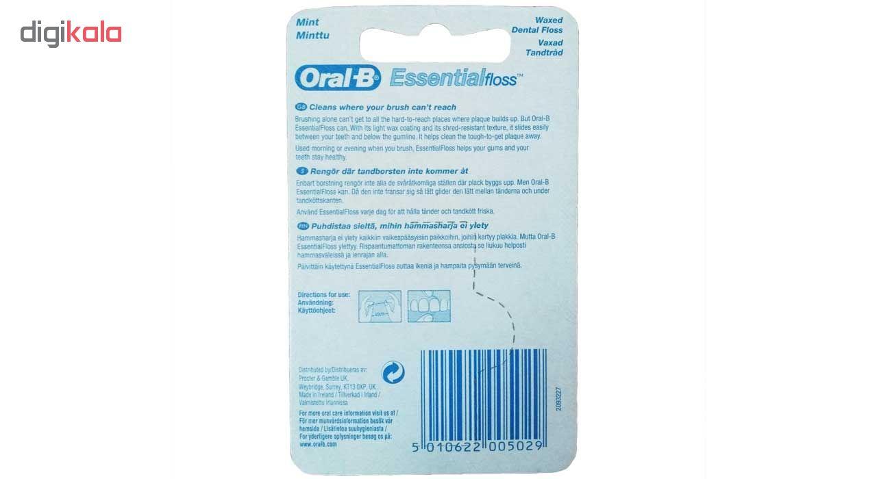 نخ دندان اورال-بی مدل  ESSENTIAL FLOSS - UK