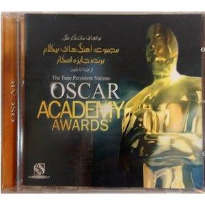 آلبوم موسیقی مجموعه آهنگ های بیکلام برنده جایزه اسکار اثر جمعی از هنرمندان