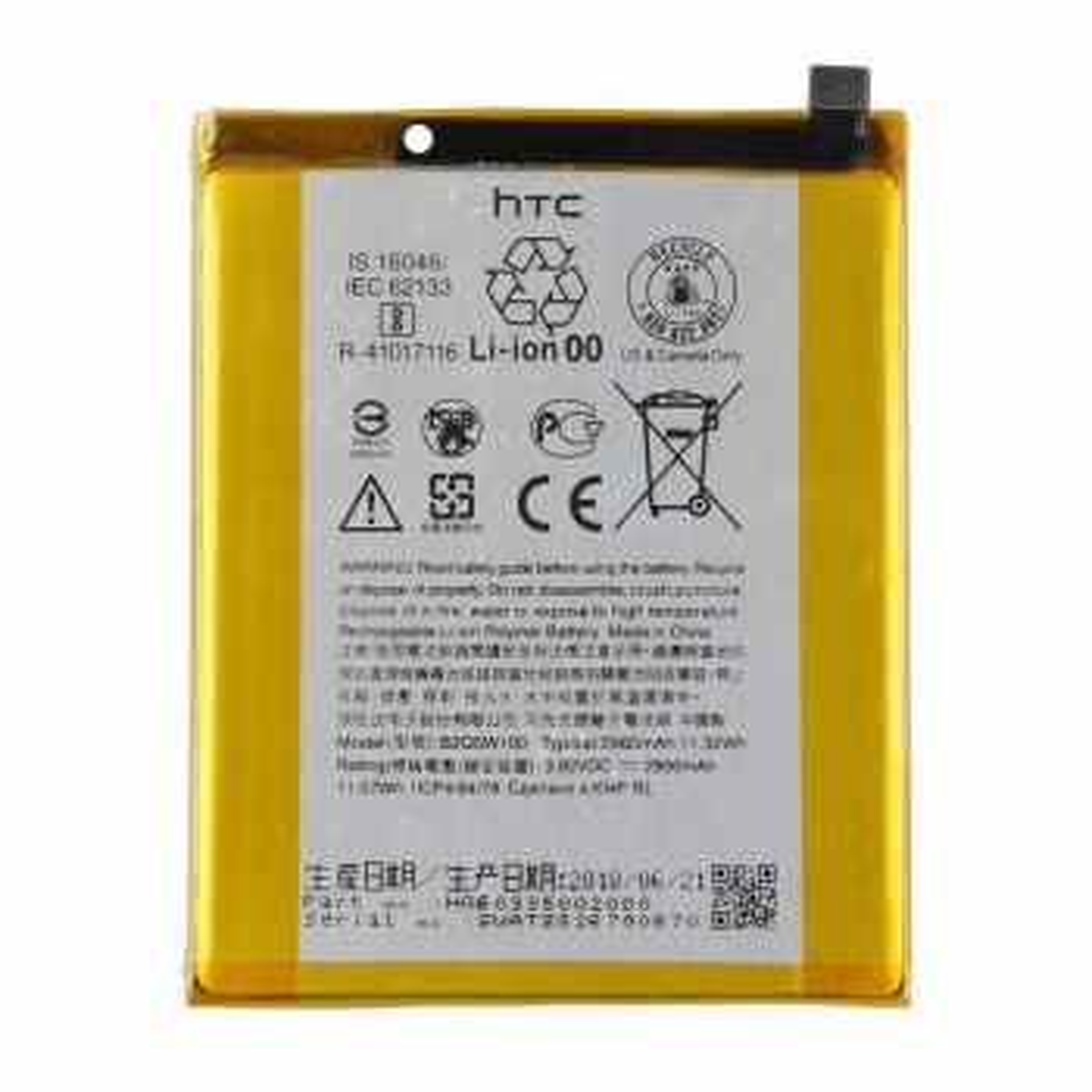 باتری موبایل مدل B2Q5W100 ظرفیت 2900 میلی آمپر ساعت مناسب برای گوشی موبایل اچ تی سی Desire 12 plus