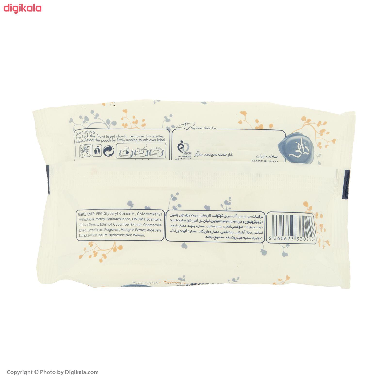 دستمال مرطوب پاک کننده آرایش دافی مدل 3in1- بسته 20 عددی main 1 3