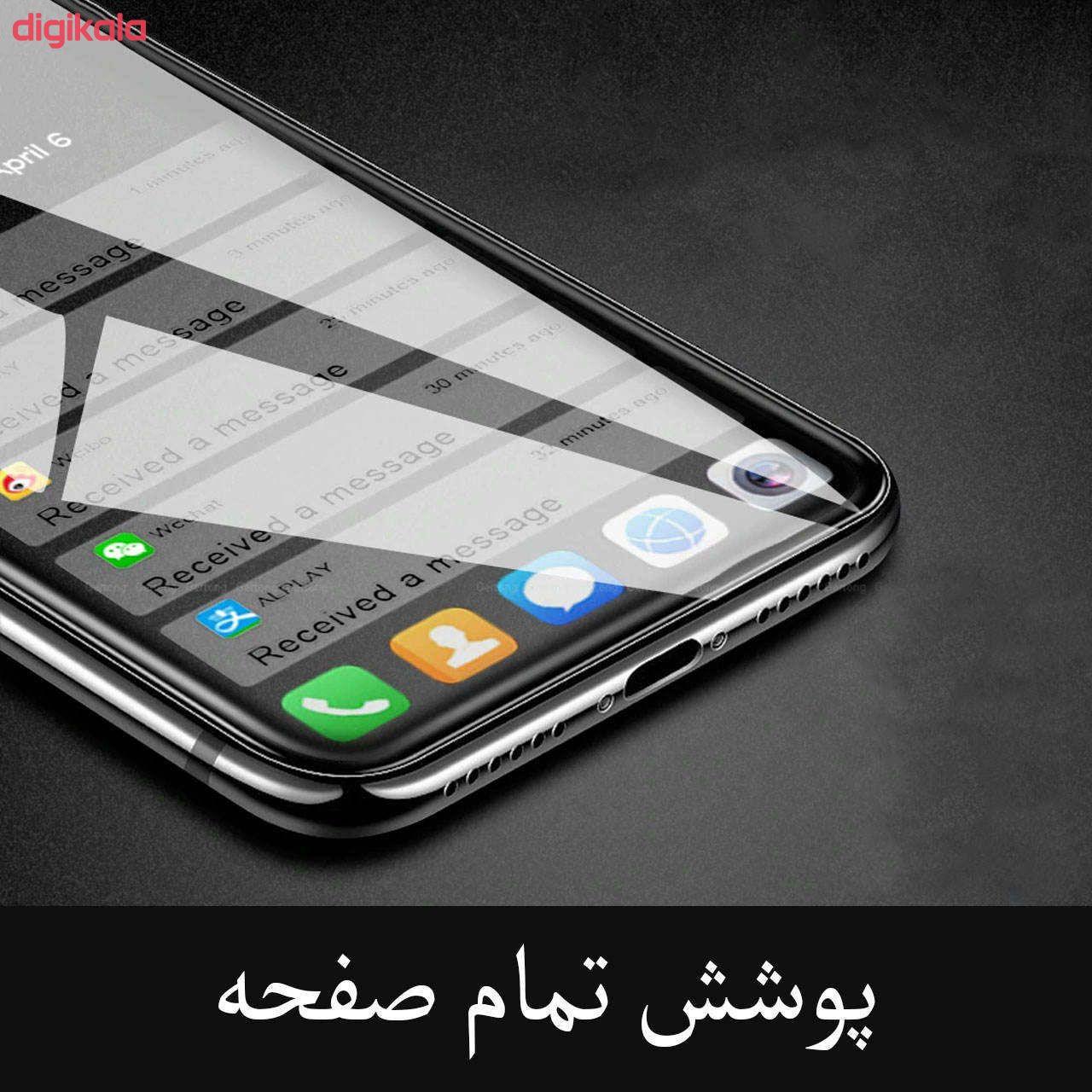 محافظ صفحه نمایش کوالا مدل FUC-01 مناسب برای گوشی موبایل سامسونگ Galaxy A12 main 1 3