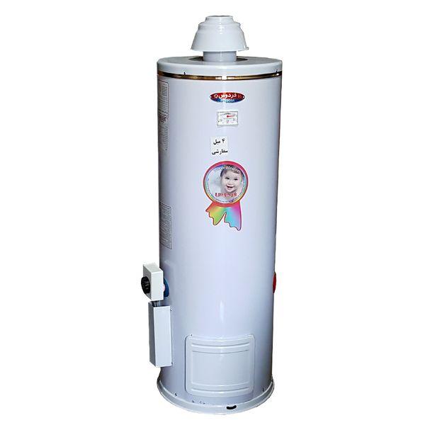 آبگرمکن گازی فردوس مدل KA60