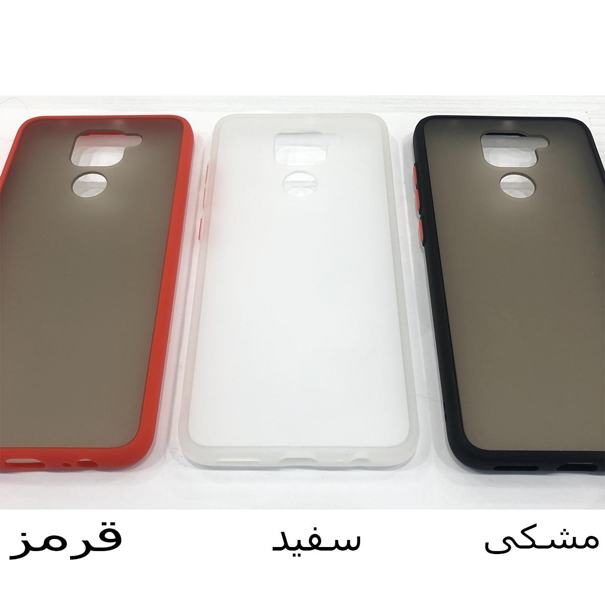 کاور مدل CS-001 مناسب برای گوشی موبایل شیائومی Redmi Note 9 thumb 2