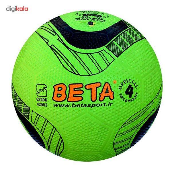 توپ فوتبال لاستیکی بتا مدل PSRG4 main 1 1