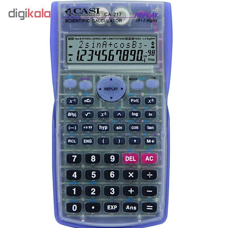 ماشین حساب مهندسی کاسی مدل 217 main 1 1