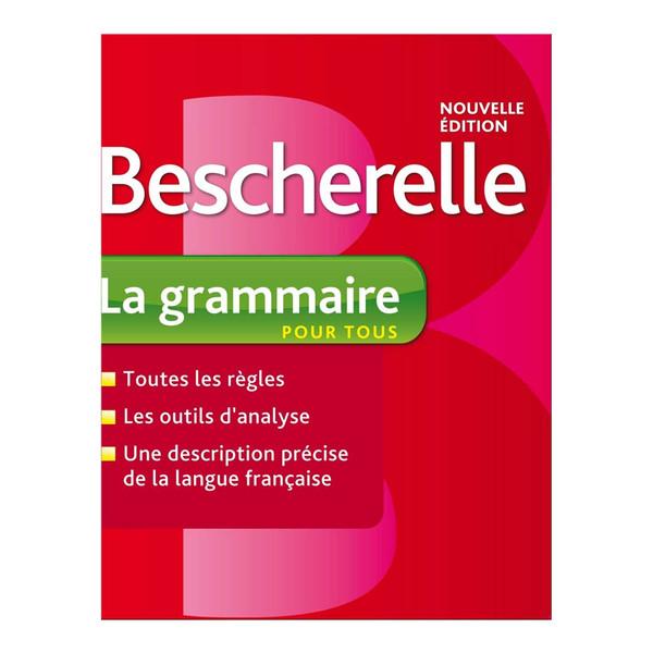 کتاب دستور زبان فرانسوی نشر پندارقلم