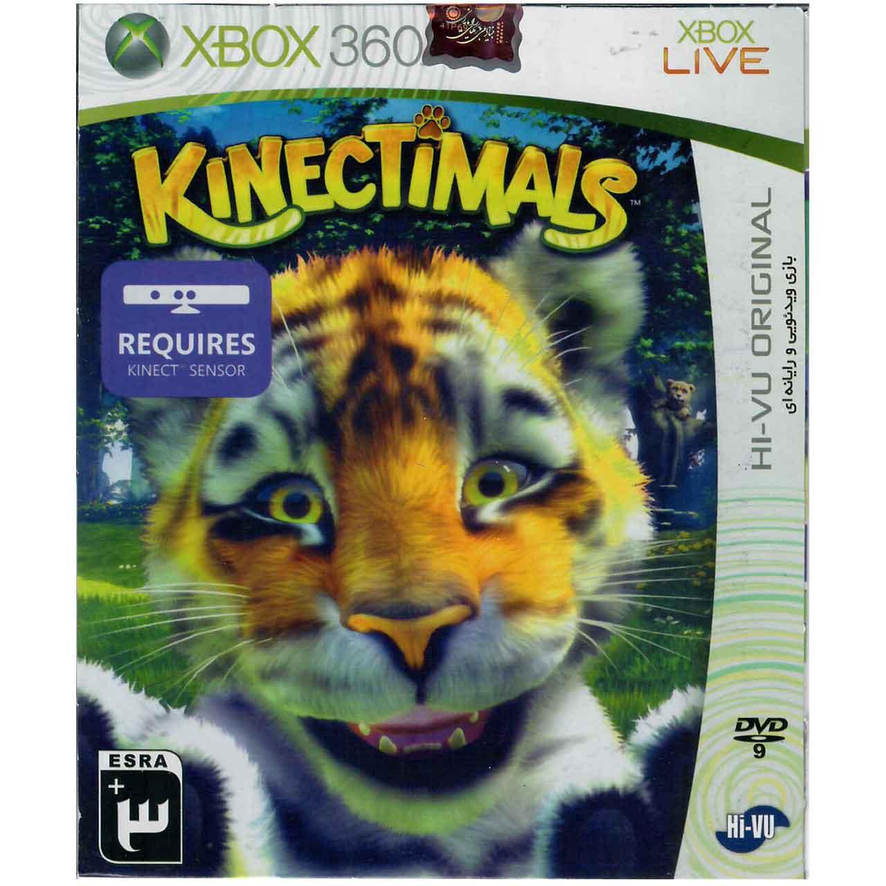 بازی Kinectimals مخصوص XBOX 360