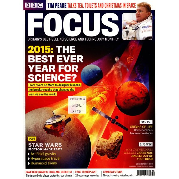 مجله فوکوس - دسامبر 2015