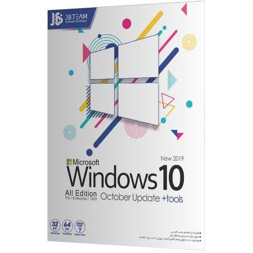نرم افزار 2019 Microsoft Windows 10 New نشر جی بی