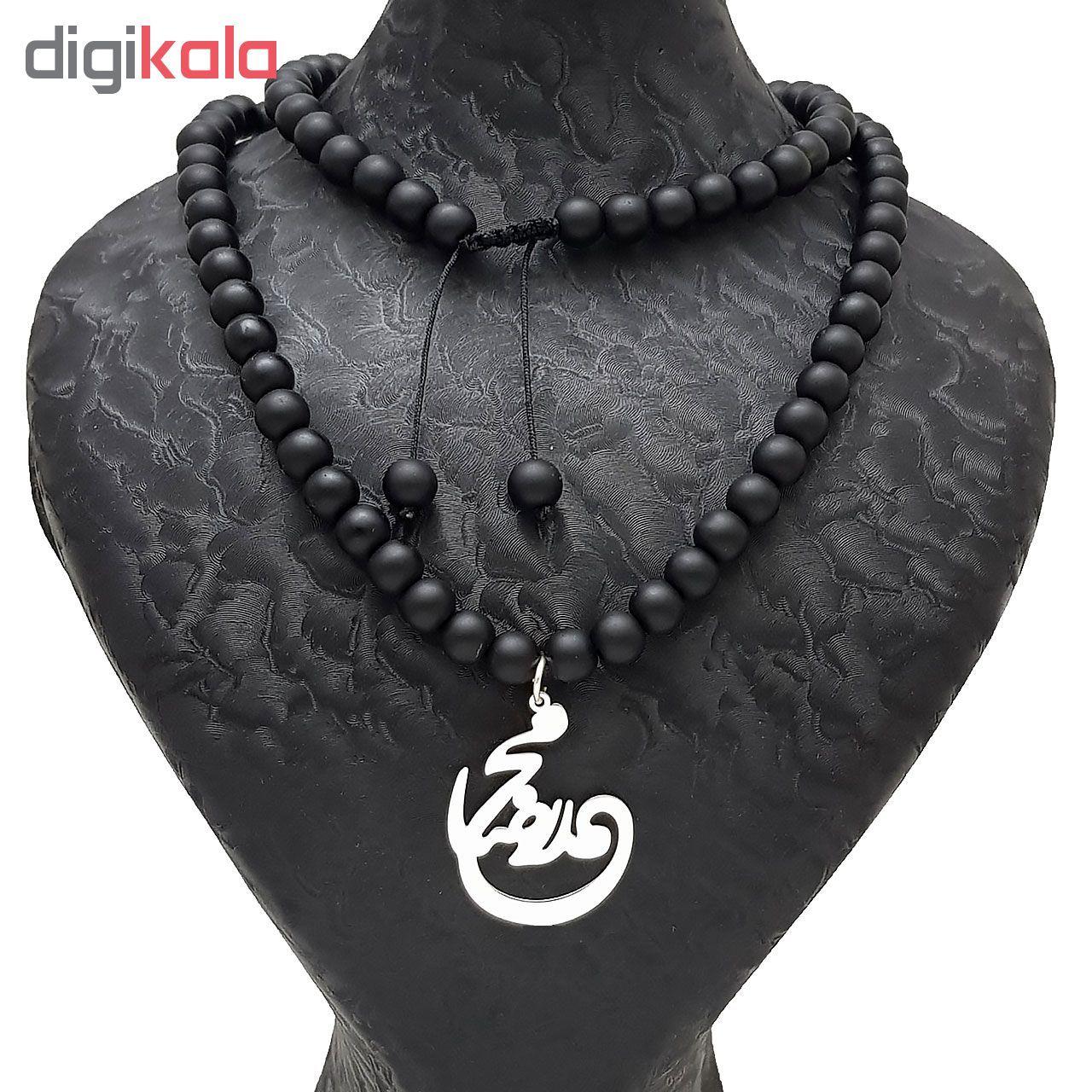 گردنبند نقره طرح اسم محمد رضا کد 2103