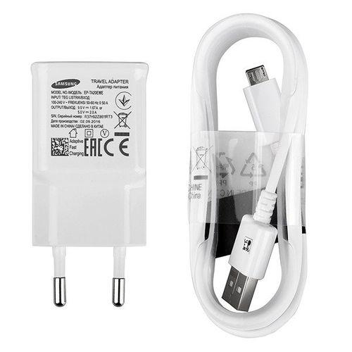 شارژر دیواری  مدل EP-TA20EWE به همراه کابل تبدیل USB به microUSB طول 1.5 متر