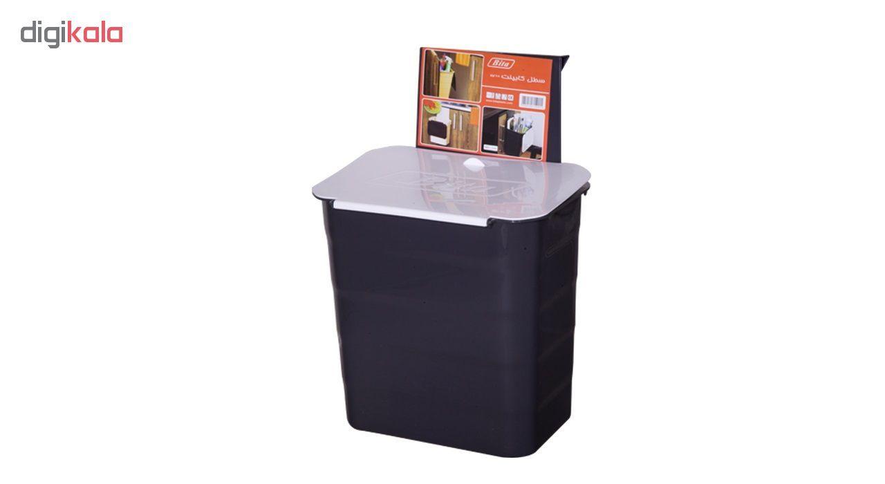 سطل زباله کابینتی بیتا کد 140 main 1 14