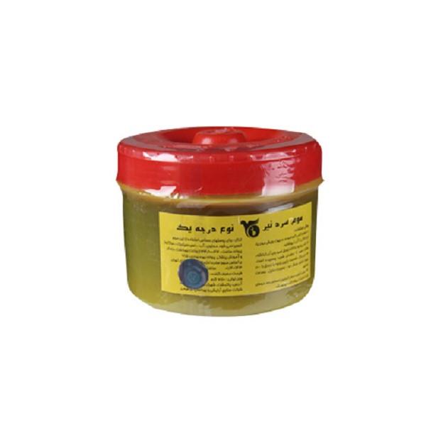 موم سرد نیر مدل Gold Wax حجم 260 گرم