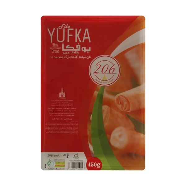 نان نیمه آماده مستطیلی منجمد یوفکا 206 - 450 گرم