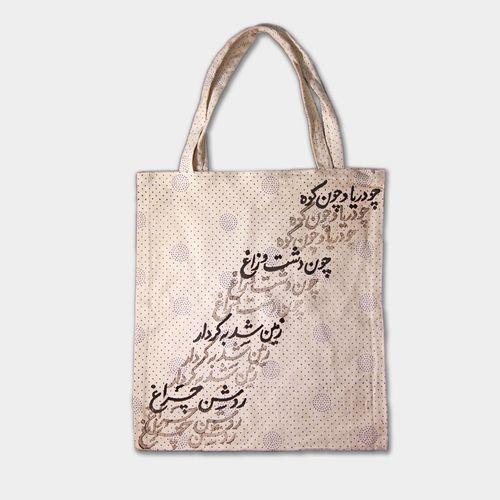کیف خرید و ساک هدیه قلمکاری شده طرح تکرنگ