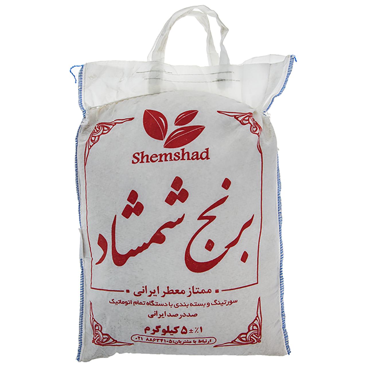 خرید                      برنج شمشاد مقدار 5 کیلوگرم