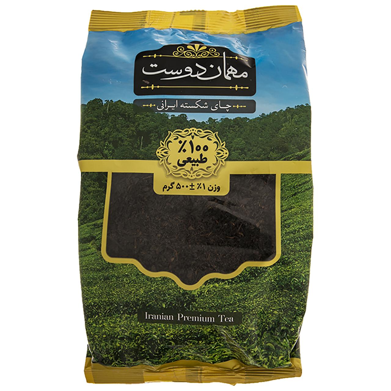 چای شکسته ایرانی مهمان دوست مقدار 500 گرم