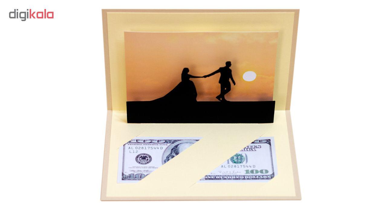 کارت پستال سه بعدی ارژنگ مدل تبریک ازدواج کد CR020d