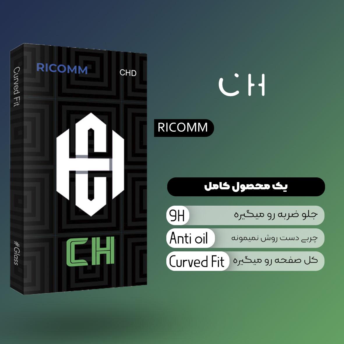 پایه نگهدارنده گوشی و تبلت مدل OK Stand thumb 2 1