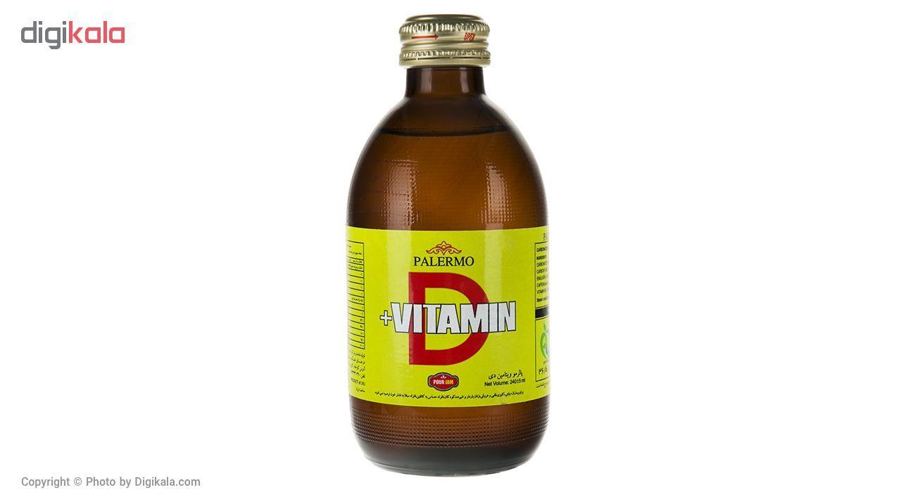 نوشیدنی گازدار ویتامین D پالرمو حجم 240 میلی لیتر main 1 1