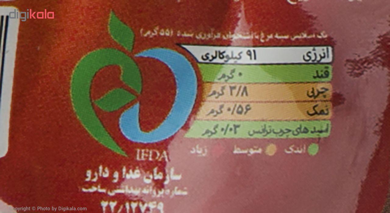 پارما 98% مرغ سولیکو مقدار 300 گرم main 1 3