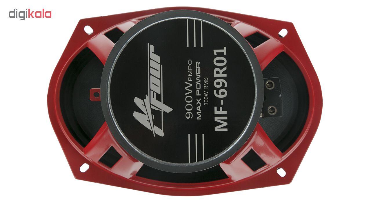 اسپیکر خودرو ام فور مدل MF-69R01