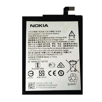 باتری موبایل مدل HE338 ظرفیت 4000mAh مناسب برای گوشی موبایل نوکیا 2