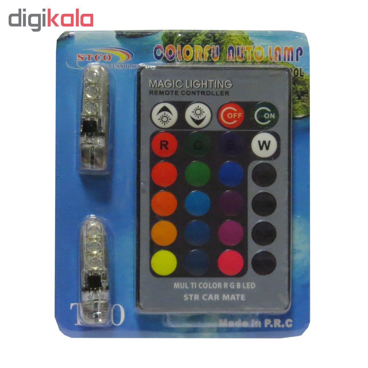 لامپ ال ای دی خودرو اس تی کو مدل کنترل دار Multi Color RGB main 1 2