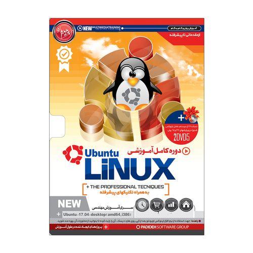 آموزش تصویری لینوکس نشر پدیده
