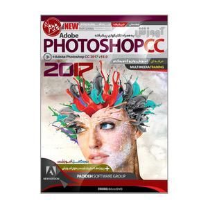 آموزش تصویری فتوشاپ سی سی نشر پدیده