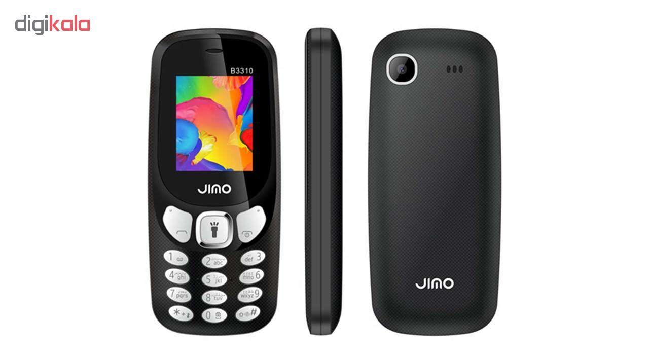 گوشی موبایل جیمو مدل B3310 دو سیمکارت main 1 4