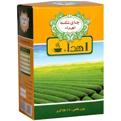 چای اهداء مدل شکسته مقدار 450 گرم