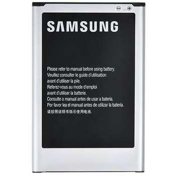 باتری موبایل مناسب برای سامسونگ گلکسی Young