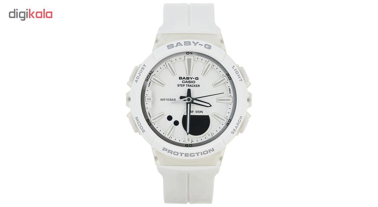 ساعت  کاسیو سری بیبی جی مدل BGS-100-7A1DR