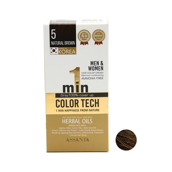 کیت رنگ مو آسانتا شماره 5 حجم 60 میلی لیتر رنگ قهوه ای طبیعی