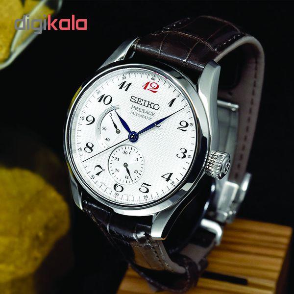 خرید ساعت مچی عقربه ای مردانه سیکو مدل SPB059J1