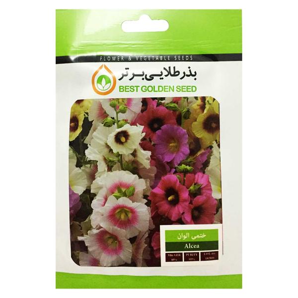 بذر گل ختمی الوان بذر طلایی برتر کد BZT-15
