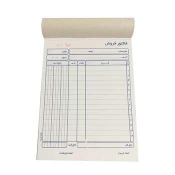 فاکتور فروش ان سی آر  مدل N1601 کد 065