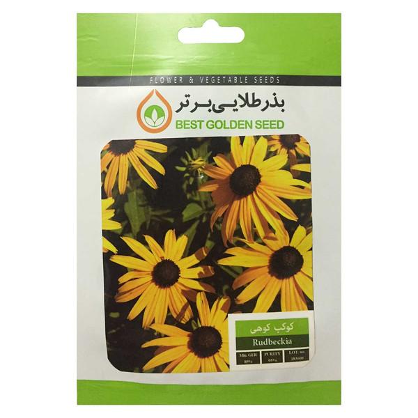 بذر گل کوکب کوهی بذر طلایی برتر کد BZT-25