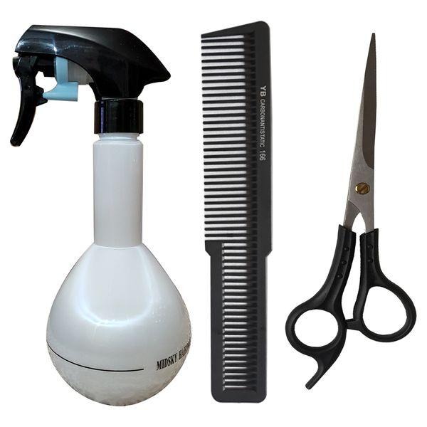 قیچی آرایشگاهی به همراه آبپاش و شانه مدل 12178 |