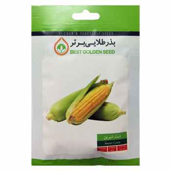 بذر ذرت شیرین بذر طلایی برتر کد BZT-57