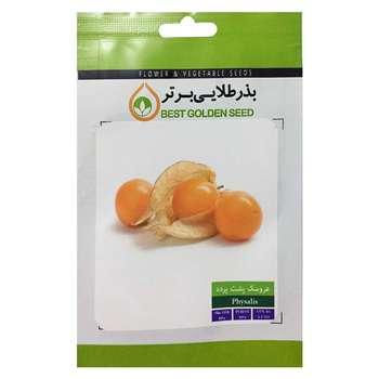 منتخب محصولات پرفروش بذر و تخم گیاهان